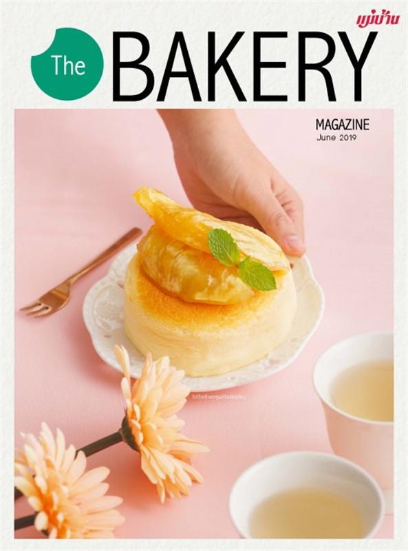 The BAKERY Magazine June 2019 (ฟรี)