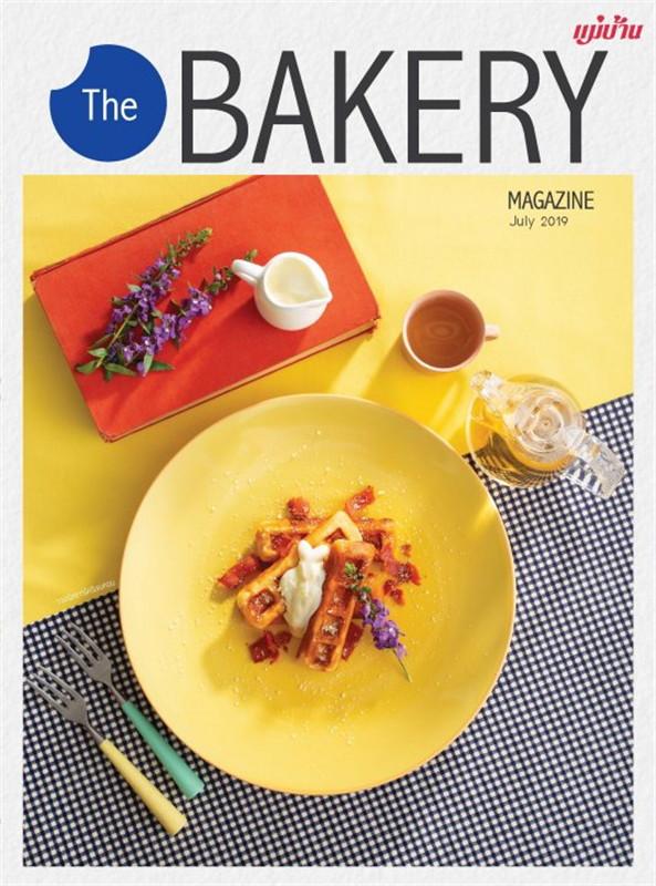 The BAKERY Magazine July 2019 (ฟรี)