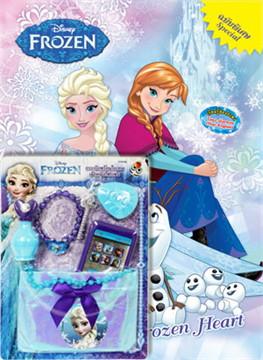 FROZEN Special Frozen Heart + กระเป๋าพร้อมไอเทม