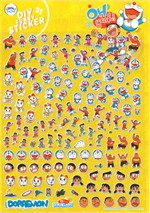 Doraemon (เหลือง) สติ๊กเกอร์โฟม