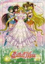 Sailor Moon (จิ๊กซอว์)