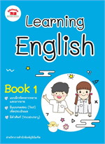 Learning English Book 1