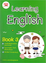 Learning English Book 3
