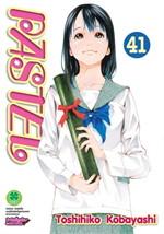 Pastel พาสเทล เล่ม 41 (Mg)