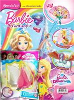 นิตยสาร Barbie Fantasy Special ฉบับที่ 13 เมืองแห่งความฝัน