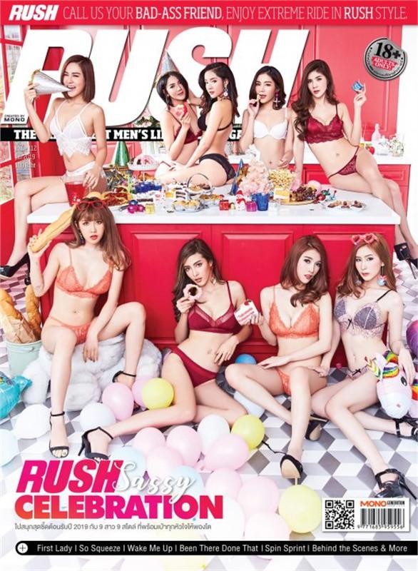 RUSH Magazine Issue 112 January 2019