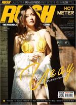 RUSH Magazine Issue 113 February 2019