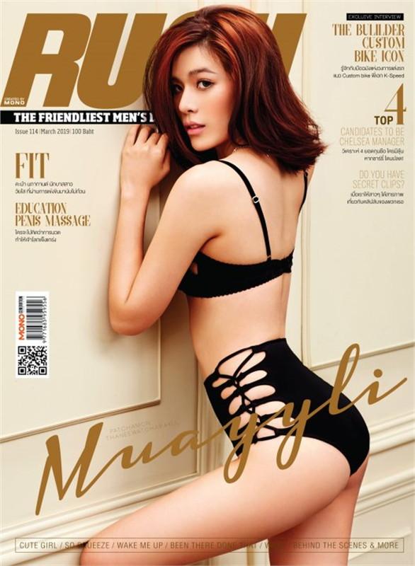 RUSH Magazine Issue 114 March 2019