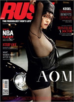 RUSH Magazine Issue 115 May 2019