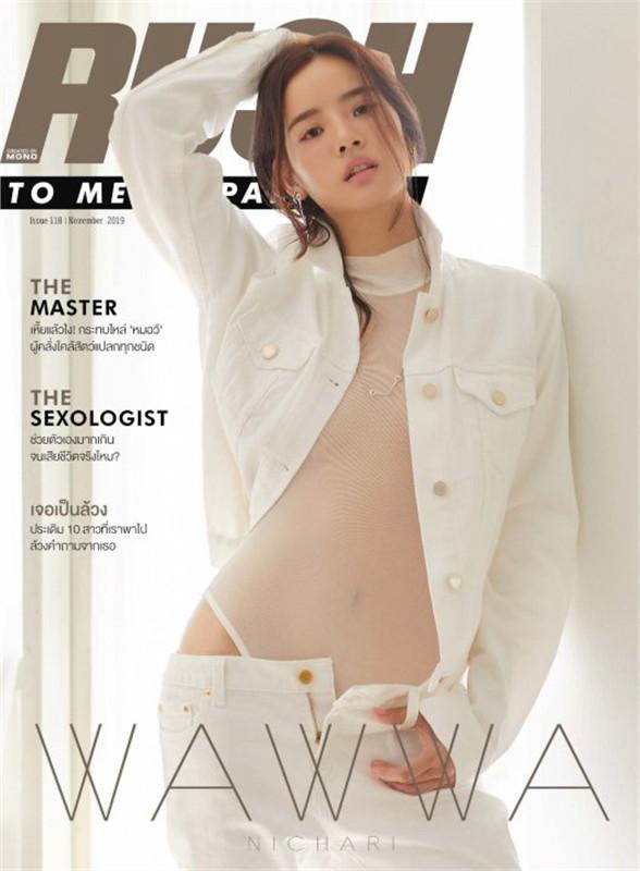 RUSH Magazine 118 July 2019 (ฟรี)