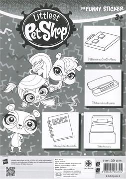 Littlest Petshop (เด็กผู้หญิง+สัตว์) สติ๊กเกอร์โฟม