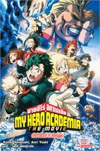 My Hero Academia The Movie (ฉบับนิยาย)