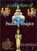 พระพุทธรูป A Collection of Buddha Images (ฟรี)