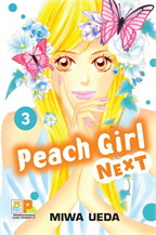 Peach girl next เล่ม 3