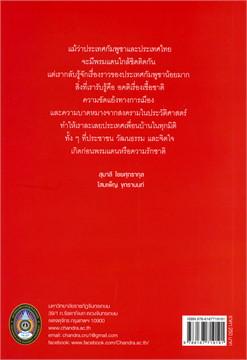 การค้าและการลงทุนในกัมพูชา