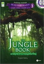 The Jungle Book เมาคลีลูกหมาป่ากับการผจญภัยในป่าใหญ่