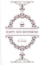 Happy New Boyfriend (2 เล่มจบ)