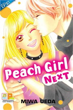 Peach girl next ตอน 21