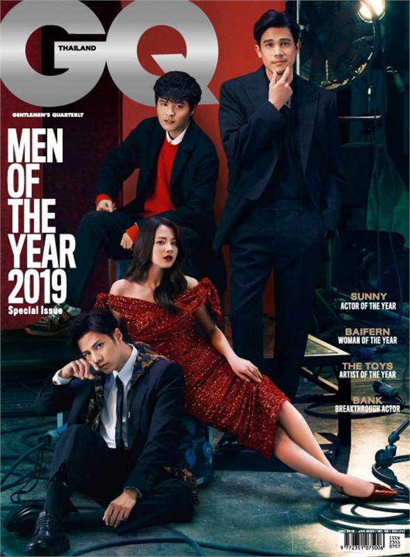 GQ THAILAND MAGAZINE December 2019-January 2020