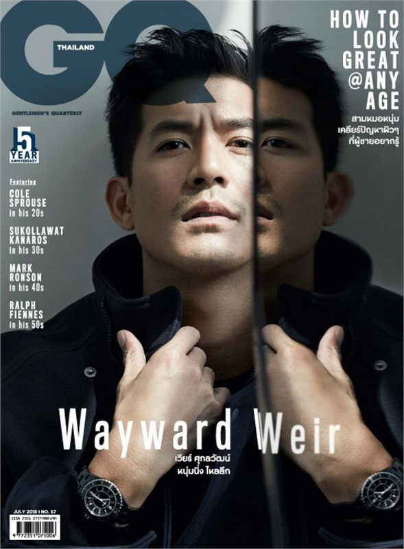 GQ THAILAND MAGAZINE July 2019