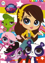สมุดภาพ Coloring Littlest Pet Shop No.2
