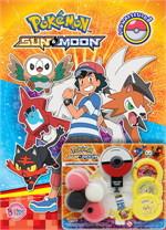 Pokemon SUN&MOON โปเกมอนพร้อมลุย! + ชุดยิงโปเกบอลพร้อมแผ่นร่อนโปเกมอน