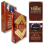 Box Set TOEIC MASTER CLUB (SET 3 เล่ม + เก็งศัพท์ TOEIC)
