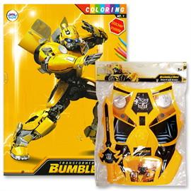Gift set สมุดภาพระบายสี Bumblebee + เสื้อเกราะ