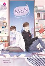 MSN (Musician Solitude Novelist)