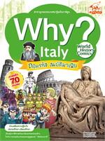 Why? Italy : ถอดรหัส สมบัติมาเฟีย
