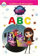Littlest Pet Shop แบบหัดอ่าน ABC