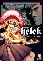 ยอดผู้กล้า Helck เล่ม 1