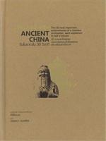 30-SECOND ANCIENT CHINA จีนโบราณใน 30 วินาที