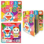 Doraemon หัดนับเลข 1-10