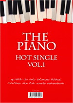 The Piano Hot Single Vol.1 (ปกใหม่)