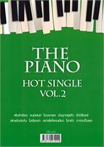 The Piano Hot Single Vol.2 (ปกใหม่)