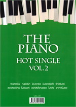The Piano Hot Single Vol.2 (ปกใหม่)
