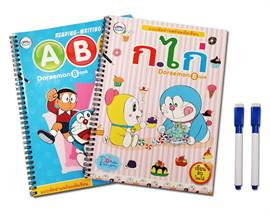 แบบฝึกหัดอ่านเขียน Doraemon ก.ไก่ + ABC