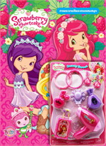 Strawberry Shortcake Special Day + Beauty Set