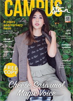 Campus Star Magazine No.73 (ฟรี)