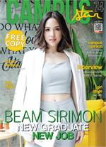 Campus Star Magazine No.74 (ฟรี)