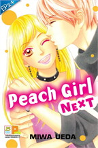 Peach girl next ตอน 24