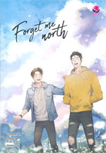 Forget me north
