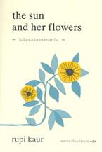 ในมือเธอมีดอกทานตะวัน the sun and her flowers