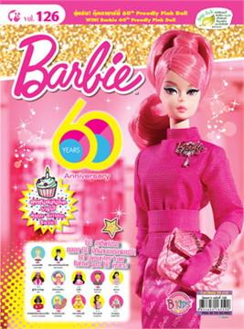 นิตยสารบาร์บี้ ฉบับที่ 126 Barbie Magazine