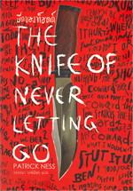 THE KNIFE OF NEVER LETTING GO มีดของท็อดด์