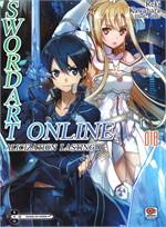 SWORD ART ONLINE เล่ม 18 (LN)