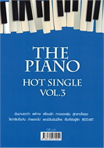 THE PIANO HOT SINGLE VOL.3