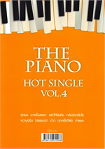 THE PIANO HOT SINGLE VOL.4