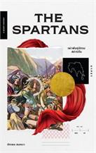 THE SPARTANS เผ่าพันธุ์นักรบสปาร์ตัน